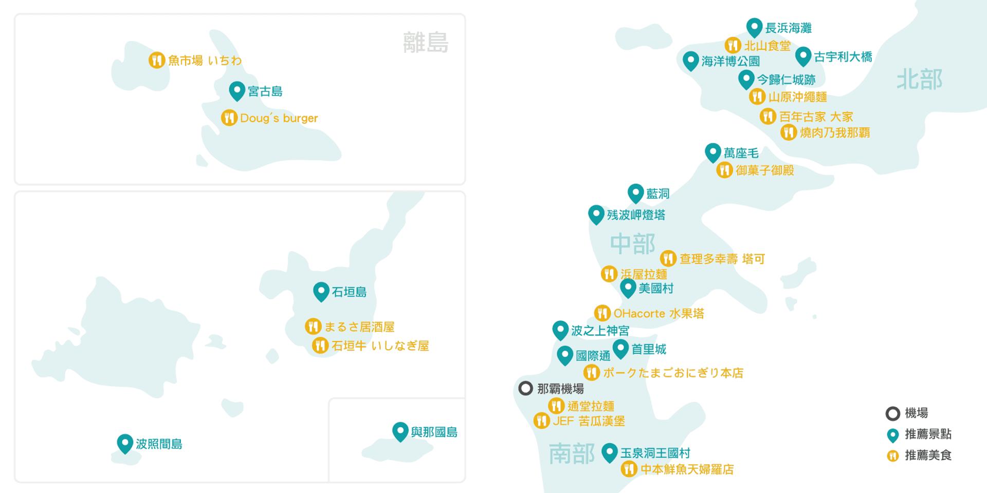 2019沖繩住宿推薦!那霸、美國村、恩納村宿一篇搞定!