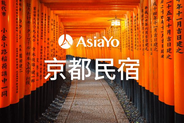AsiaYo.com|台灣住宿|日本住宿