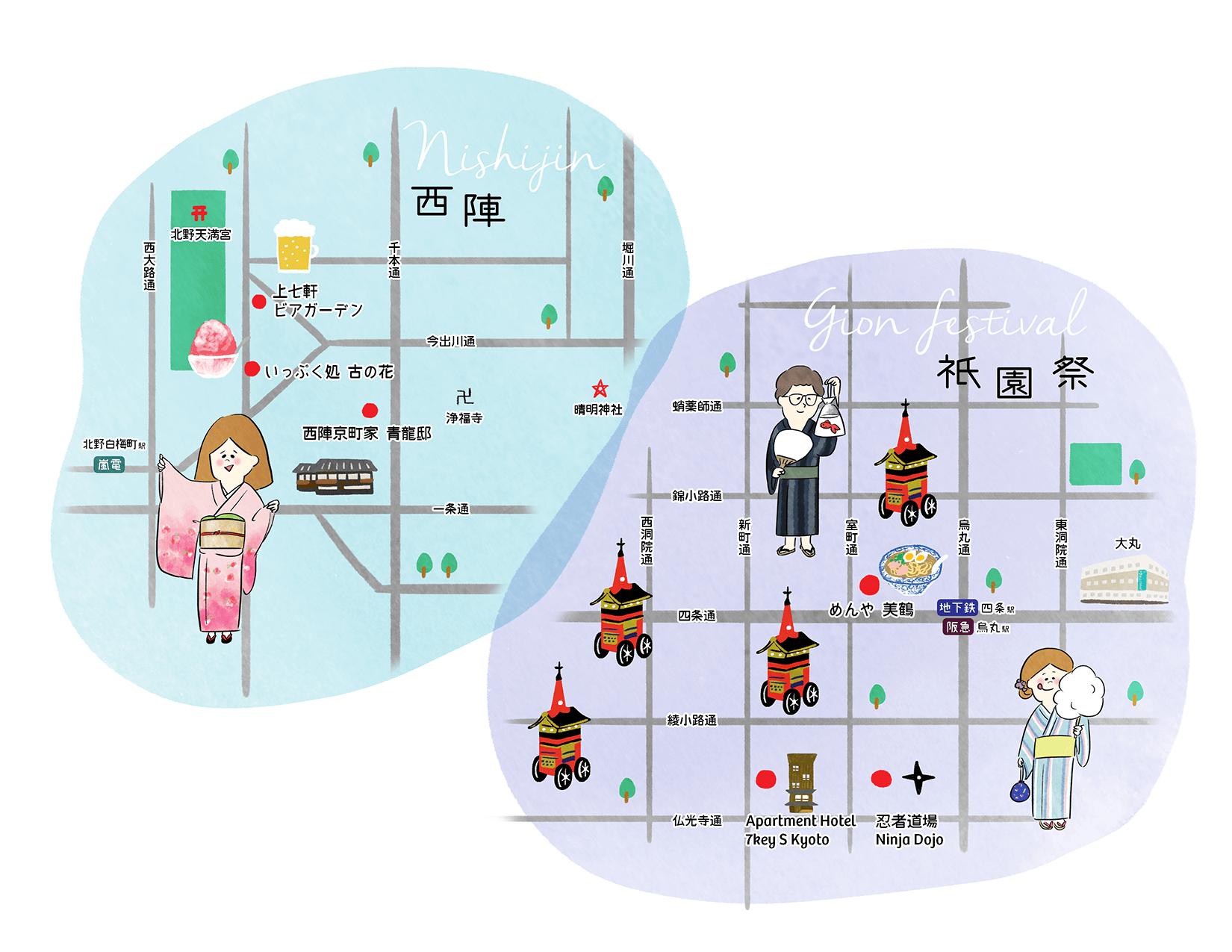 京都自由行_地圖