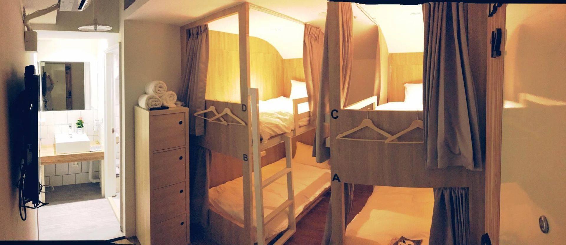 紙飛機高雄青年旅館
